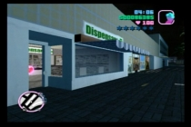 Dispensary - GTA Vice City
