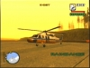Raindance- GTA San Andreas